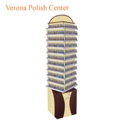 Tủ Đựng Nước Sơn Verona – 75 Inches