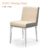 WD01 Waiting Chair