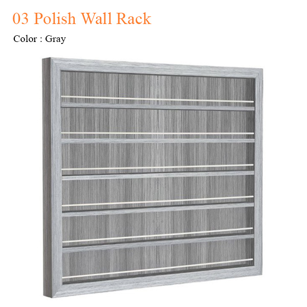03 Polish Wall Rack – 30 inches
