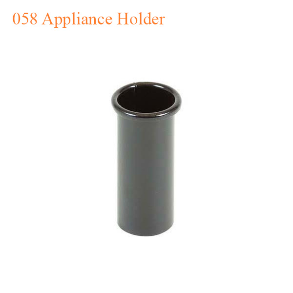 058 Appliance Holder