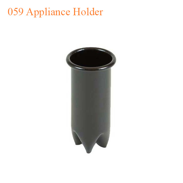 059 Appliance Holder
