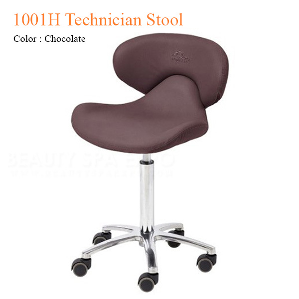 1001H Technician Stool