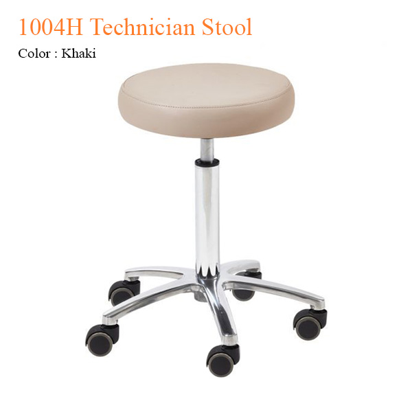 1004H Technician Stool
