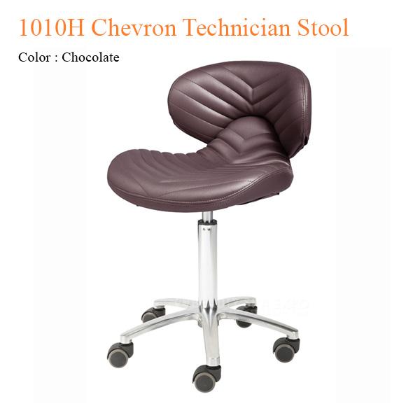 1010H Chevron Technician Stool