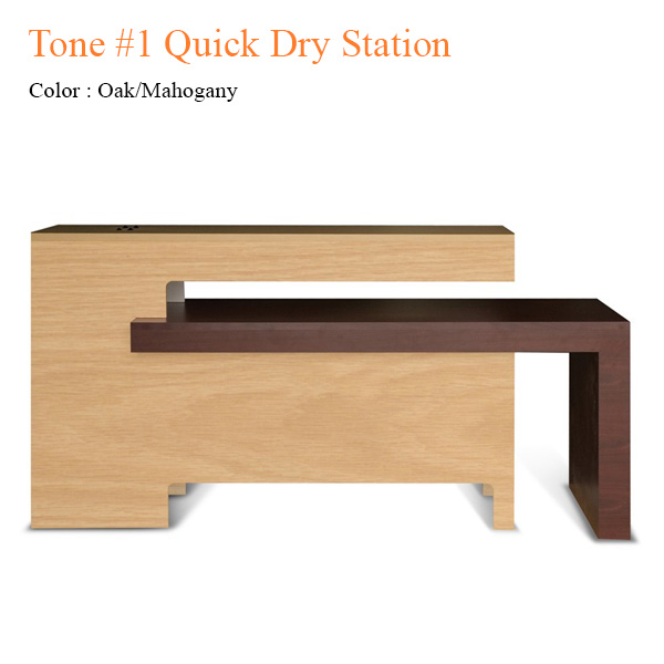 2-Tone #1 Quick Dry Station – 78 inches