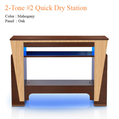 2-Tone #2 Quick Dry Station – 56 inches