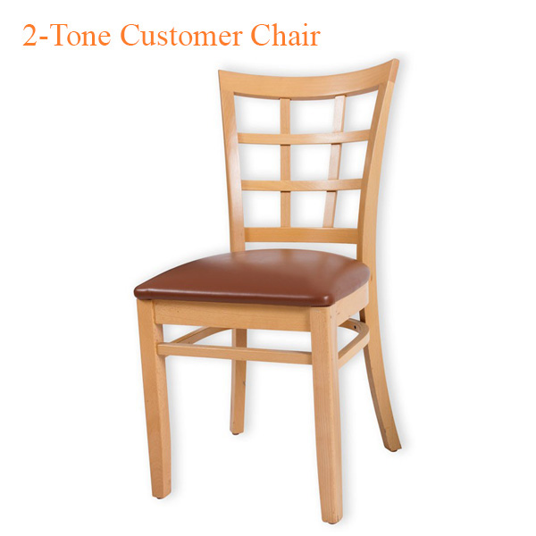 2-Tone Customer Chair – 46 inches