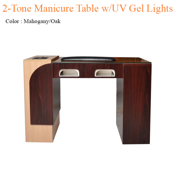 2-Tone Manicure Table with UV Gel Lights & Fan – 74 inches