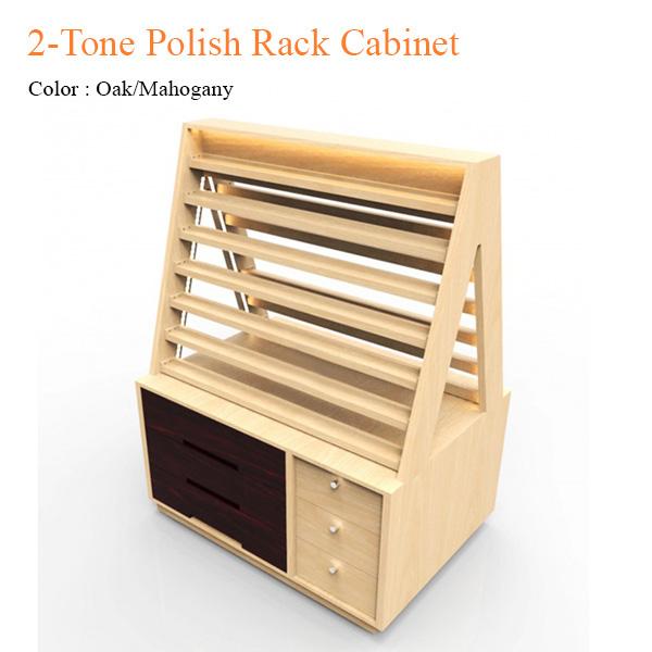 2-Tone Polish Rack Cabinet – 55 inches