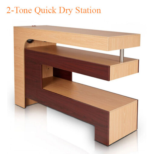 2-Tone Quick Dry Station – 60 inches