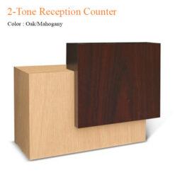 2-Tone Reception Counter