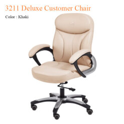 3211 Deluxe Customer Chair – 43 inches
