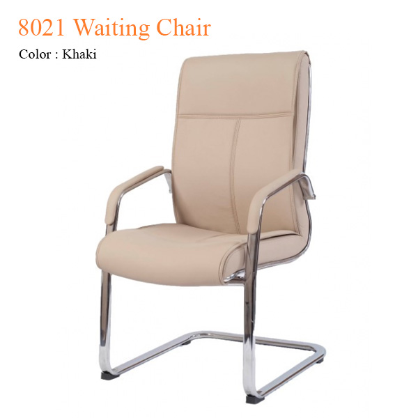 8021 Waiting Chair – 42 inches