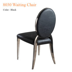 8030 Waiting Chair – 36 inches