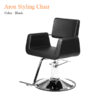 Aron Styling Chair 35 inches  100x100 - Ghế Cắt Tóc Aron - 35 Inches