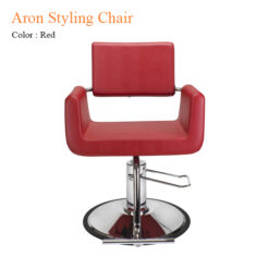 Aron Styling Chair – 35 inches