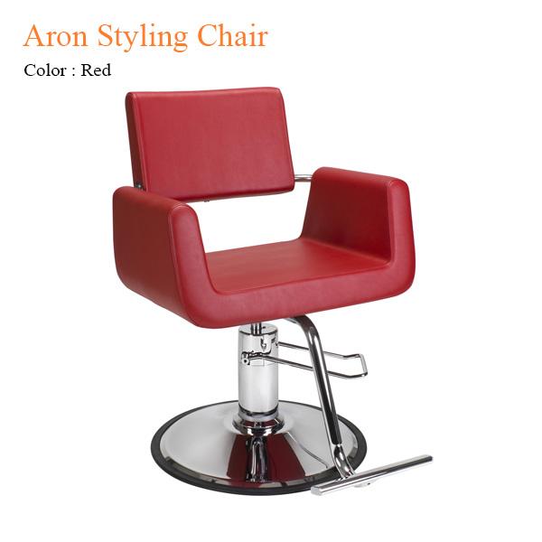 Ghế Cắt Tóc Aron – 35 Inches