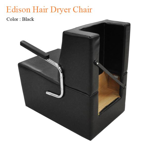 Edison Hair Dryer Chair – 32 inches
