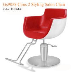 Gs9058 Cirus 2 Styling Salon Chair