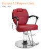Herman All Purpose Chair 42 inches  100x100 - Ghế Cắt Tóc Đa Năng Herman - 42 Inches