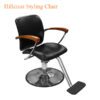 Hugo Styling Chair – 35 inches