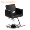 Mette Styling Chair – 35 inches