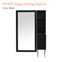 IP1005 Single Styling Station – 80 inches
