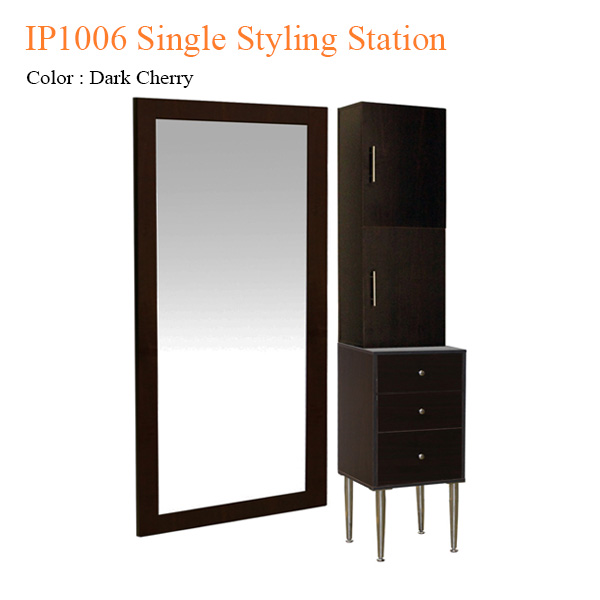 IP1006 Single Styling Station – 80 inches