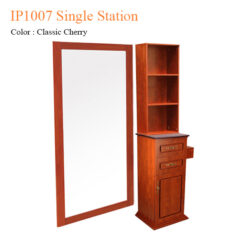 IP1007 Single Station – 80 inches