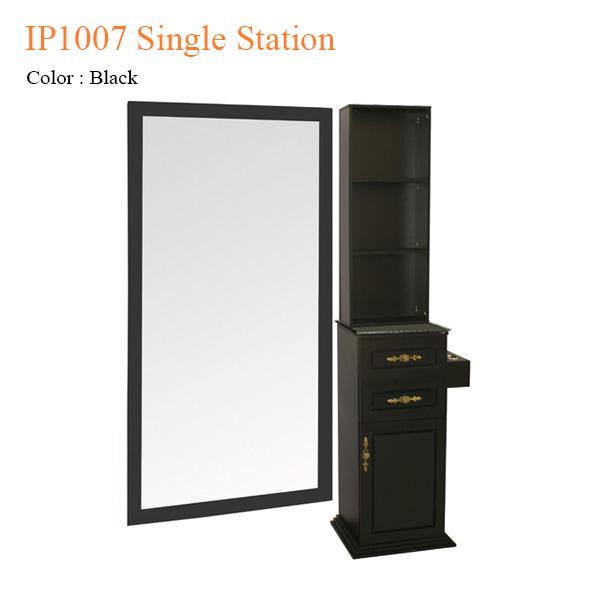 Bàn Tạo Kiểu Tóc IP1007 – 80 Inches