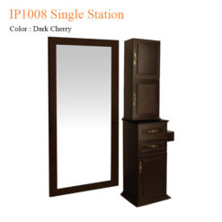 IP1008 Single Station – 84 inches