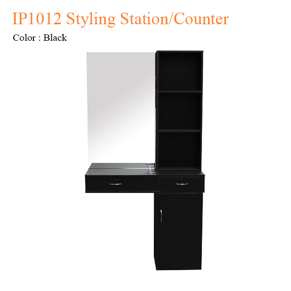 IP1012 Styling Station_Counter – 75 inches