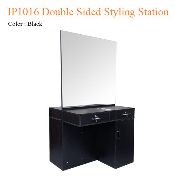 Bàn Tạo Kiểu Tóc IP1016 – 75 Inches
