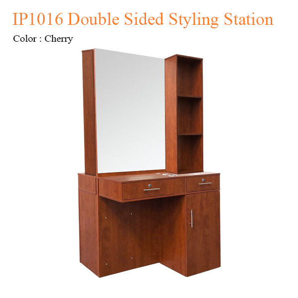 IP1016 Double Sided Styling Station – 75 inches