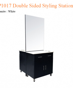 IP1017 Double Sided Styling Station – 82 inches