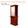 IP1018 Double Sided Styling Station 79 inches 10 100x100 - IP1018 Double Sided Styling Station - 79 inches