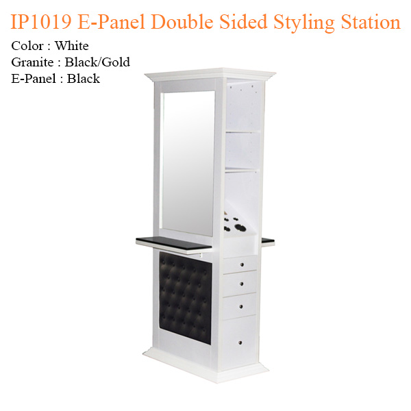 IP1019 E-Panel Double Sided Styling Station – 79 inches