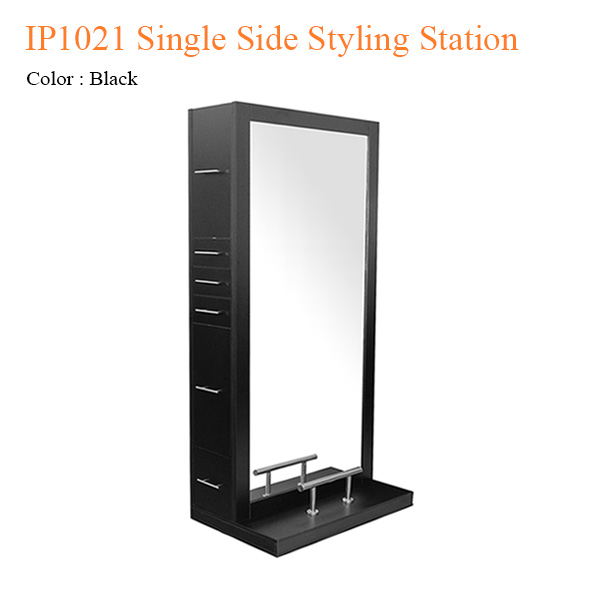 IP1021 Single Side Styling Station – 79 inches