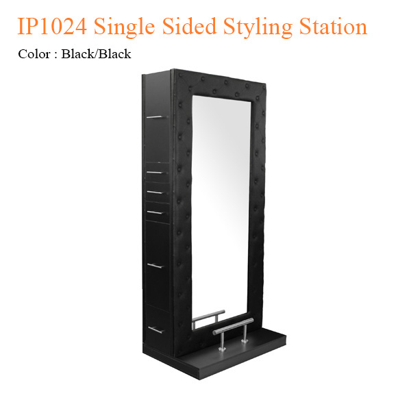 IP1024 Single Sided Styling Station – 79 inches