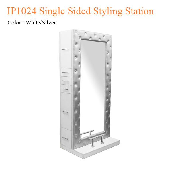 Kệ Tủ Tạo Kiểu Tóc IP1024  – 79 Inches