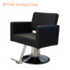 IP1040 Styling Chair 100x100 - IP1040 Styling Chair