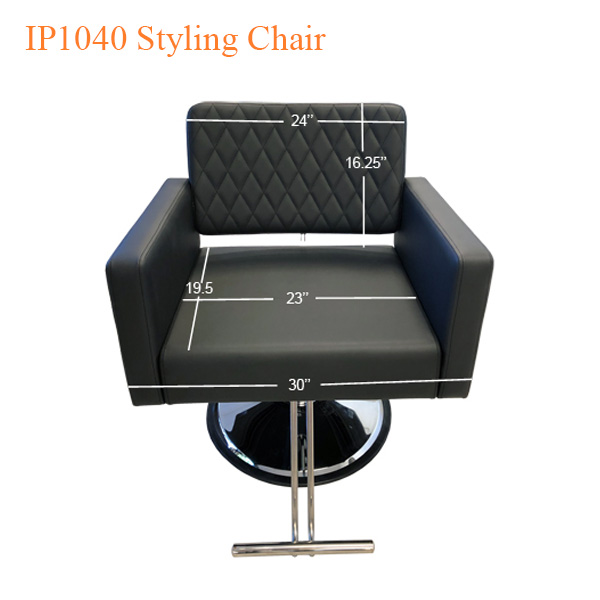 IP1040 Styling Chair