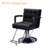 IP1041 Styling Chair  100x100 - IP1041 Styling Chair