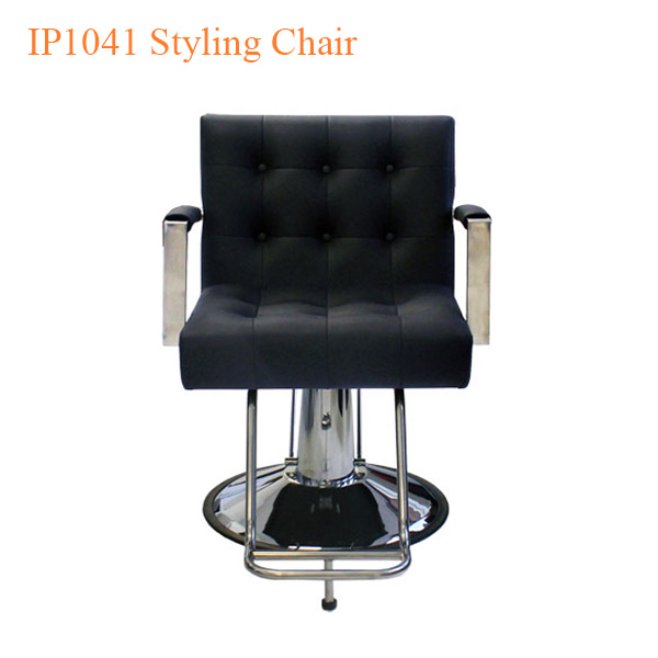 IP1041 Styling Chair
