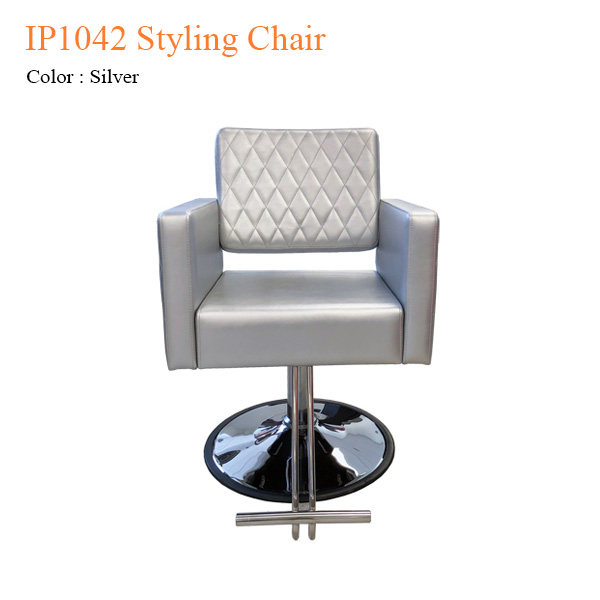 IP1042 Styling Chair – 26 inches