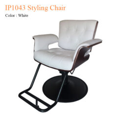 IP1043 Styling Chair – 31 inches
