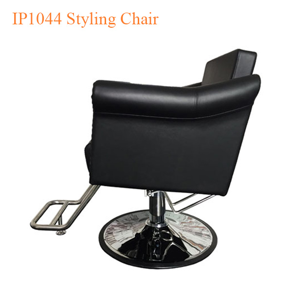 IP1044 Styling Chair – 29 inches