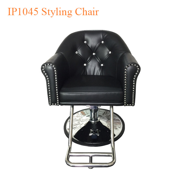 IP1045 Styling Chair – 28 inches