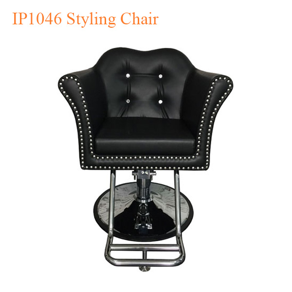 IP1046 Styling Chair – 30 inches