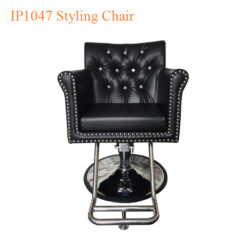 IP1047 Styling Chair – 28 inches